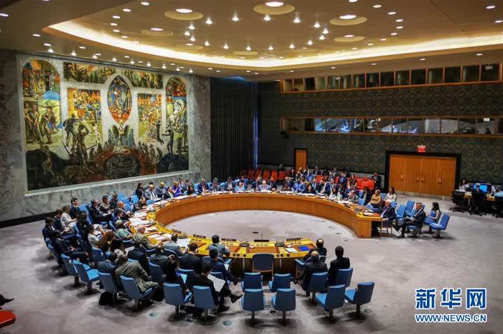 聯合國:各方須繼續執行伊朗核協議