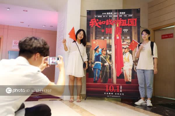 《我和我的祖国》上映后 观众反响热烈 图片来源:东方IC