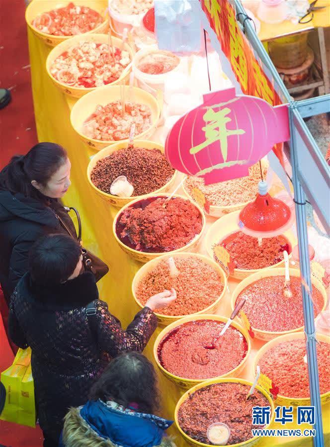"""武汉:年货节上""""打""""年货"""