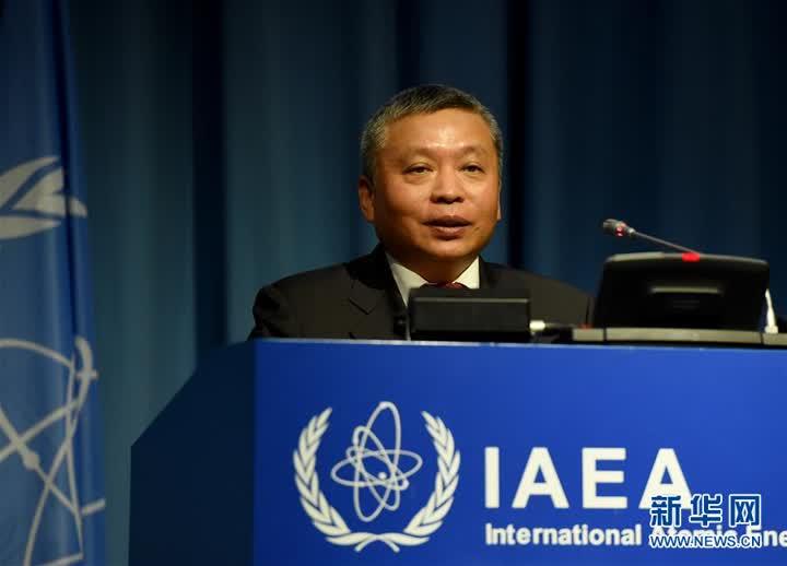 (国际·图文互动)(1)中国代表:应对气候变化,核能作用不可或缺
