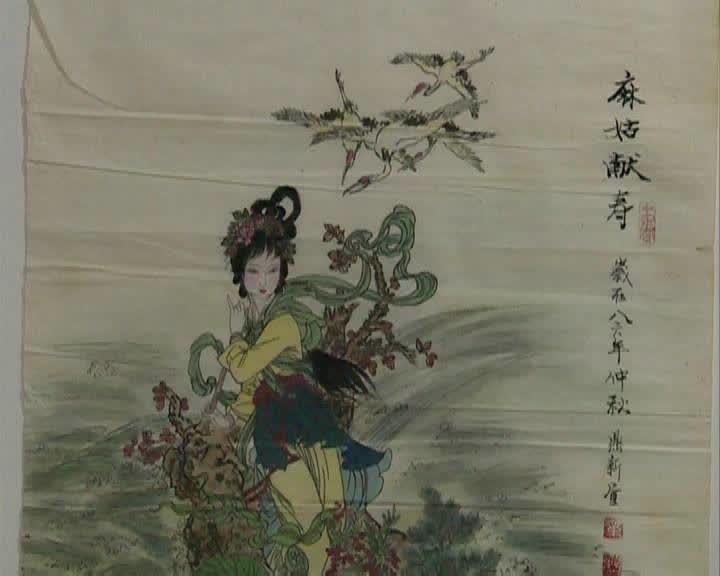 章鼎新和他的仕女画 (4).jpg