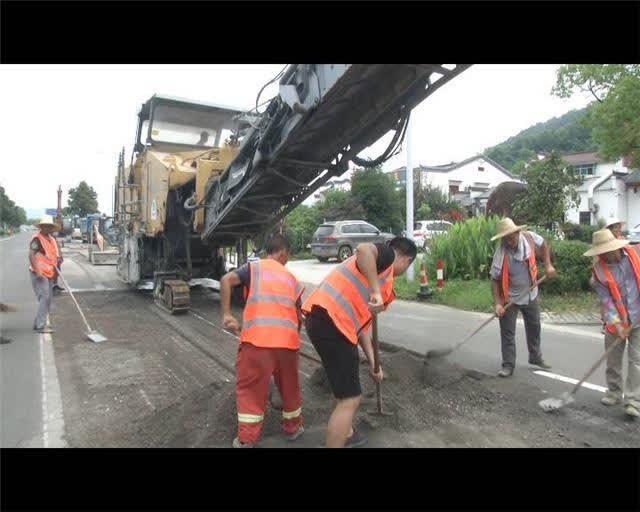 省道219線九華山風景區段路面大中修工程近日開工建設