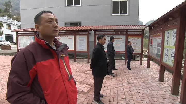 绿水青山党旗红合成版_20191209165941.JPG