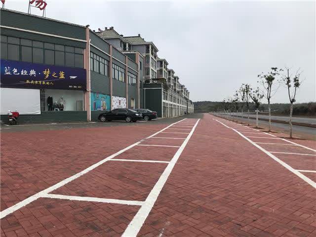 贵池区:整治东部新城 让环境靓起来